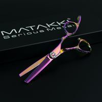 Picture of The Gem Thinning Scissor