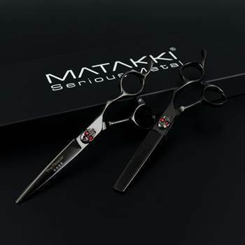 Picture of Reaper Professional Hair Cutting Scissor Set